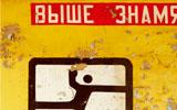 Russisch für Anfaenger